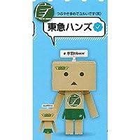 企業Twitter × ダンボー 中の人コレクション [5.東急ハンズ](単品)