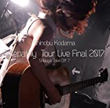 Telepathy Tour Live Final 2017 Shibuya Take Off 7[CD] 限定生産盤