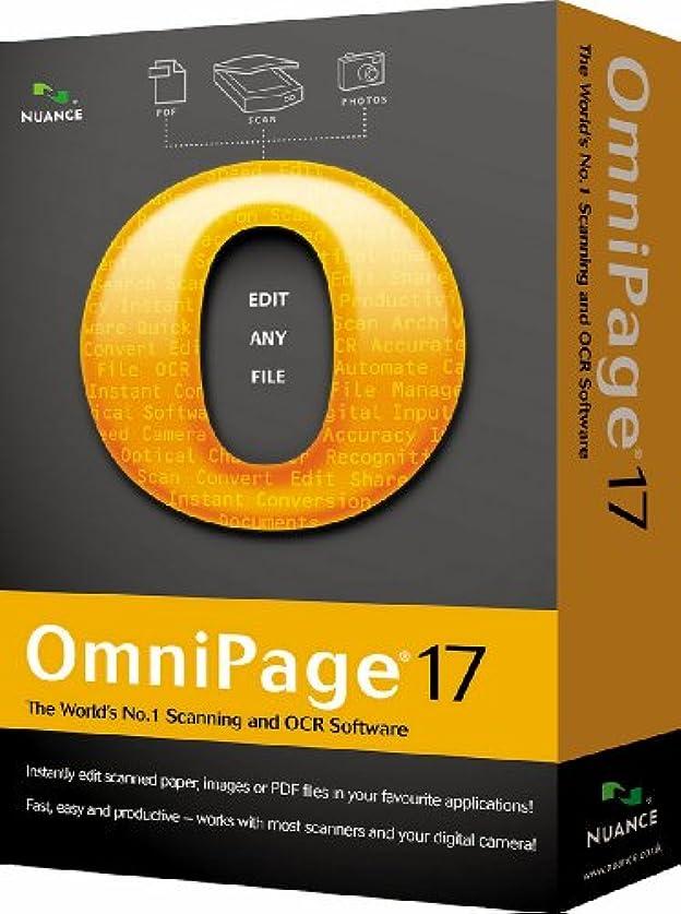 食物航海の小麦粉OmniPage 17.0, US English