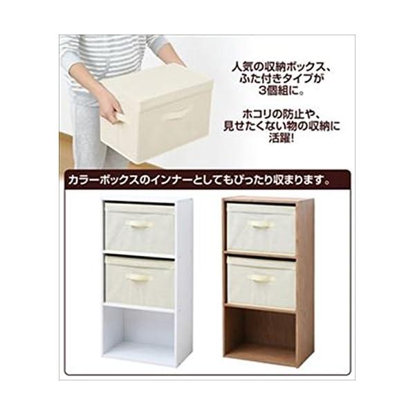 山善(YAMAZEN) どこでも収納ボックス ...の紹介画像4