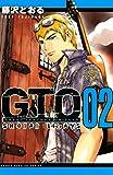 GTO SHONAN 14DAYS(2) (週刊少年マガジンコミックス)