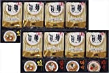 福山製麺所「旨麺」16食 【ラーメン インスタントラーメン 即席麺 スープセット ギフト 詰め合わせ 食品】