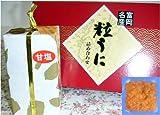 粒うに(甘塩)90g(熊本県・天草特産品ショップ)