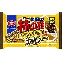 亀田製菓 亀田の柿の種CoCo壱番屋監修カレー6袋詰 182g×6袋