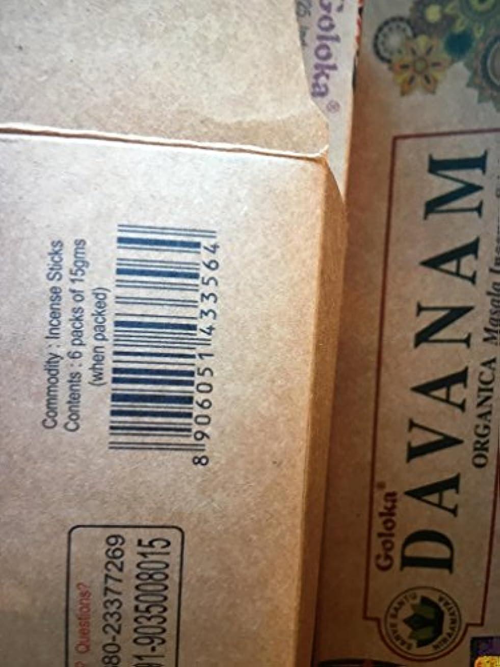 ベンチ贈り物熱帯のGoloka Organicaシリーズ – davanam – 6ボックスの15グラム合計90グラム