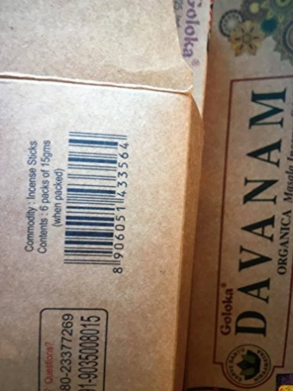 なかなか無効冷酷なGoloka Organicaシリーズ – davanam – 6ボックスの15グラム合計90グラム