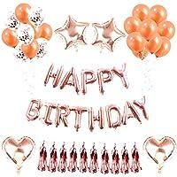 誕生日 飾り付け セット 風船 バースデー 飾り バースデー デコレーション セット HAPPY BIRTHDAY おしゃれ 紙吹雪入れ バルーン パーティー お祝い