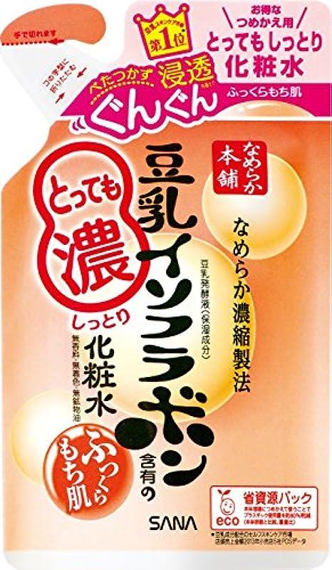国際神の長方形なめらか本舗 とってもしっとり化粧水(つめかえ用) 180ml