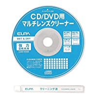 ELPA(エルパ) CD・DVDマルチレンズクリーナー CDM-W200 【人気 おすすめ 通販パーク】