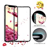 Meidu iPhone X ガラスフィルム 5D全面保護 触感が鋭敏 高透過率 気泡防止 iPhone X 保護フィルム -黒