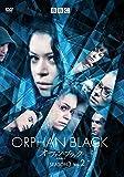 オーファン・ブラック シーズン3 VOL.2 [DVD]