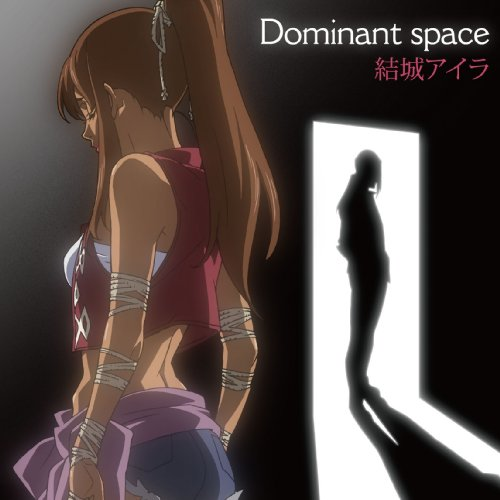 Dominant space::TVアニメ『戦う司書 The Book of Bantorra』新ED主題歌