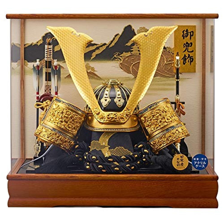 五月人形 ケース入り 着用 兜 天武 パノラマアクリルケース 幅53cm [fn-16] 端午の節句