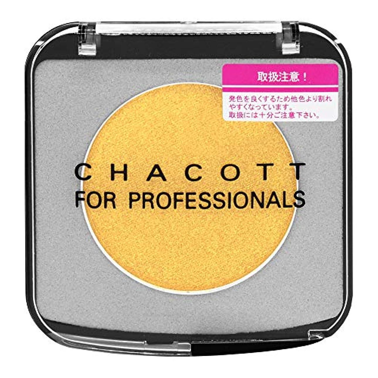 ストローク農業王女CHACOTT<チャコット> メイクアップカラーバリエーション<ウィンキング> 652.ゴールド