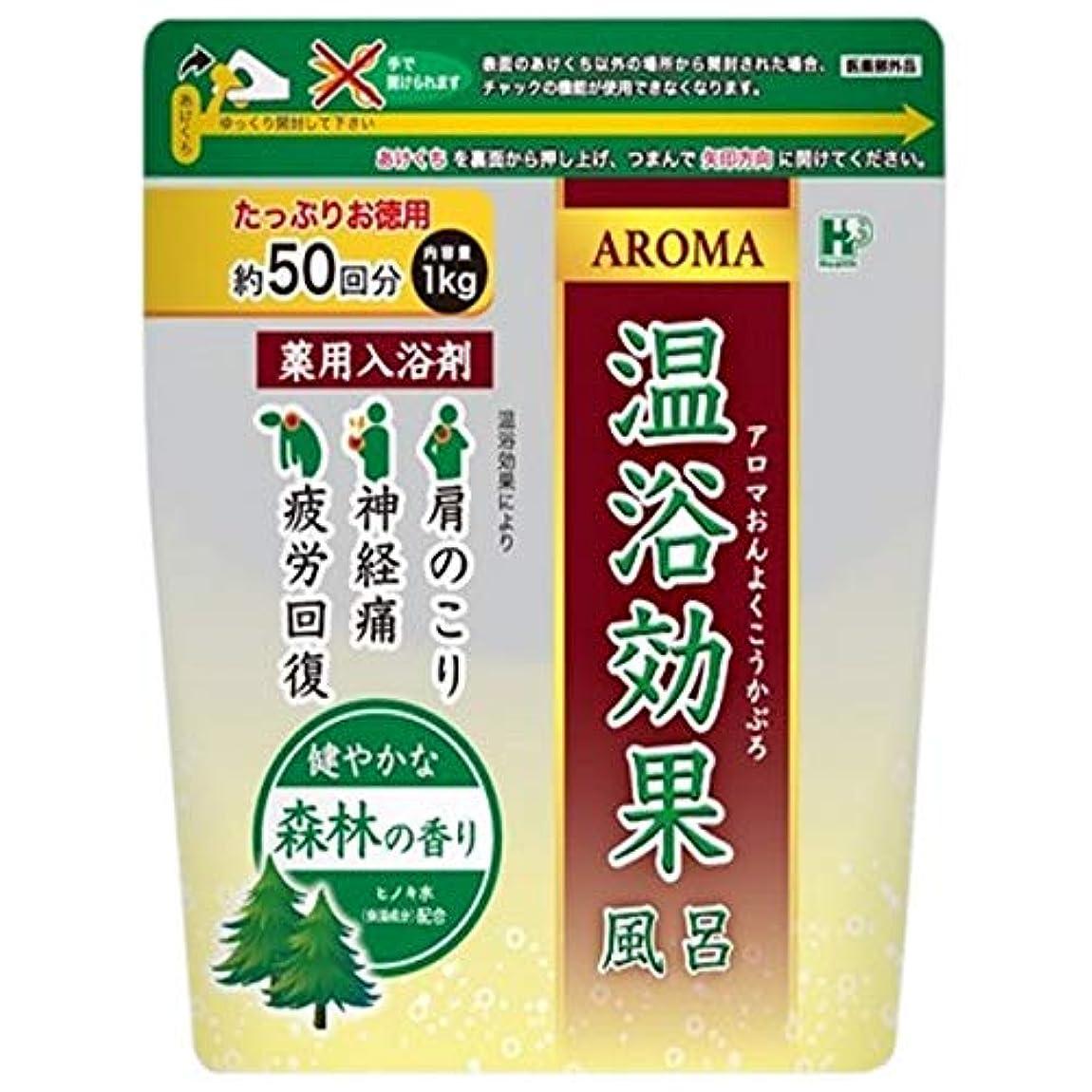 対抗息子ひどく薬用入浴剤 アロマ温浴効果風呂 森林 1kg×10袋入