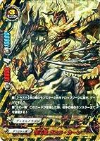 帝王竜 ガエル・カーン 超ガチレア バディファイト サイバー忍軍 bf-bt02-0004