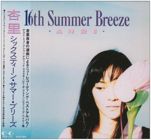 16th Summer Breezeの詳細を見る