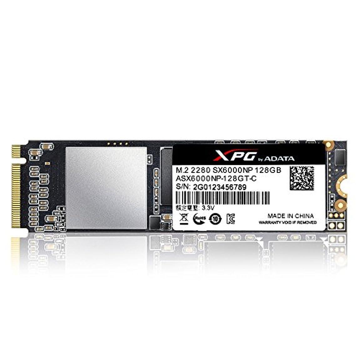 本を読むジョイント効果的ADATA Technology XPG SX6000 PCIe Gen3x2 M.2 2280 SSD 128GB ASX6000NP-128GT-C