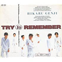 TRY TO REMEMBER/SUPER BEST