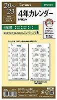 レイメイ藤井 ダヴィンチ 手帳用リフィル 2020年 聖書サイズ 4年カレンダー DR2025 【まとめ買い10冊セット】