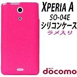 SO-04E Xperia A docomo 用シリコンケース (全12色) ラメピンク