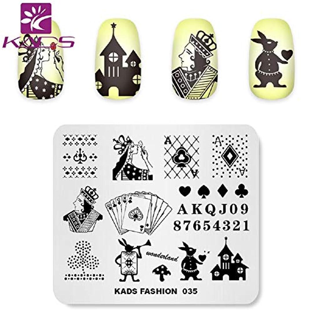 境界理容師不利益KADS スタンピングプレート ネイルイメージプレート 可愛い動物 ファッションスタイル (FA035)