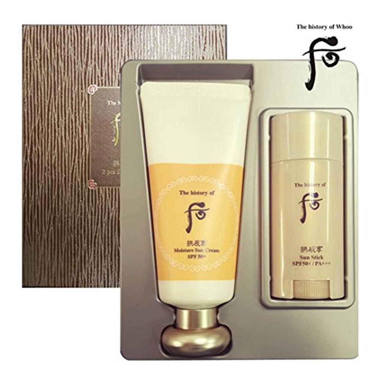 伝導位置づけるドラマ【フー/The history of whoo] Whoo 后 Jin Hae Yoon Sun Cream and Sun Stick Special Set/后(フー) ゴンジンヒャン ジン ヘユン サンクリーム&サンスティック2種セット [SPF50+/PA+++] + [Sample Gift](海外直送品)