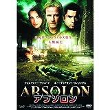 アブソロン LBX-049