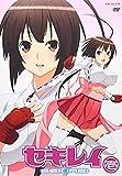 セキレイ 壱(通常版)[DVD]