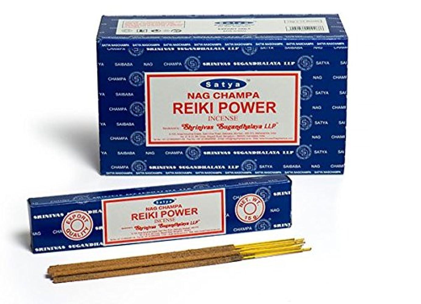 組み込む収束するお手伝いさんSatya Nag Champa Reiki Power お香スティック Agarbatti 180グラムボックス   15グラム入り12パック 箱入り   輸出品質
