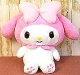 ナカジマコーポレーション(Nakajimacorp) ほわほわ マイメロディ L ピンク 43cm×52cm×28cm Sanrio My Melody ぬいぐるみ 143051-20