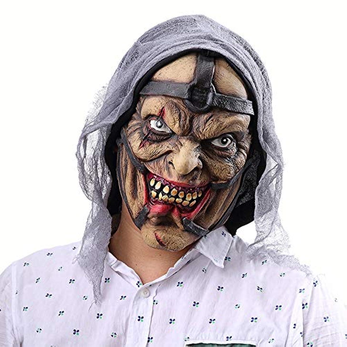 パッチ裏切りなだめるハロウィンホラーソーサレスポケモンマンマスクアマゾン外国為替ラテックスゴーストマスクヘッドギア