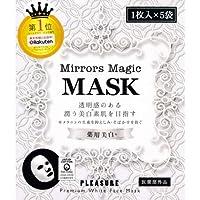 【10個セット】 Mirrors Magic (ミラーズマジック) 薬用美白マスク (1枚入×5袋)×10個セット