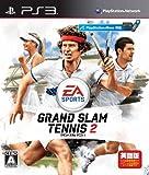 EA SPORTS グランドスラムテニス 2 (英語版) - PS3
