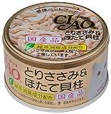 チャオ (CIAO) キャットフード とりささみ&ほたて貝柱 85g×24個 (まとめ買い)