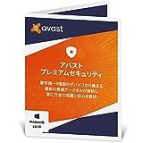 アバスト プレミアムセキュリティ(最新) | Windows1台1年 | カード版
