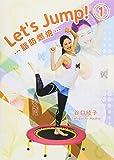 IP-031 Let's Jump!1 (脂肪燃焼) [DVD]
