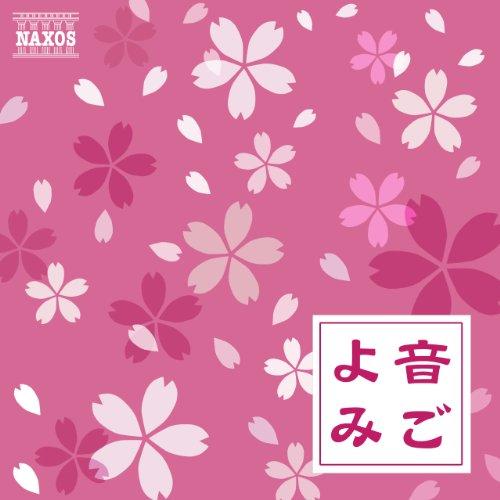 グラズノフ: バレエ音楽「四季」 Op.67 - 春の情景~夏の情景