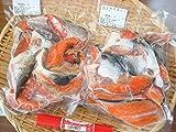 紅鮭カマ切り落し1kg(500gx2)!おいしさ抜群 紅鮭