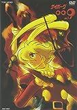 サイボーグ009 Vol.1 [DVD]
