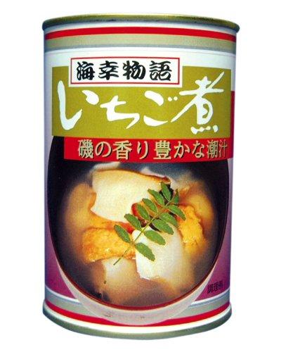 潮汁 いちご煮 410g