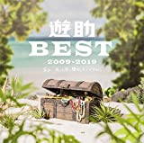 遊助 BEST 2009-2019 ~あの・・あっとゆー間だったんですケド。~ (2CD) (特典なし)