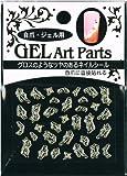 Amazon.co.jpデザインネイルシール20%OFF 【GLP-10】