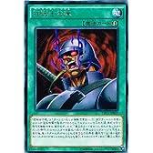 狂戦士の魂 レア 遊戯王 コレクターズパック 伝説の決闘者編 cpl1-jp007
