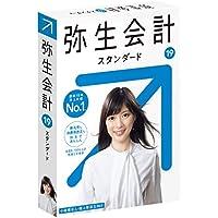弥生会計 19 スタンダード 【最新】新元号・消費税法改正対応  パッケージ版