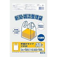 ワタナベ 新聞雑誌整理袋 半透明 NP52