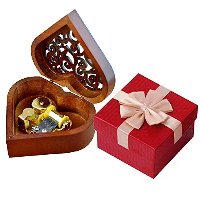 ヴィンテージ音楽ボックス、Wood CarvedメカニズムWind Up Musicalボックスギフトforクリスマスバレンタインの日、誕生日、メロディCastle in the Sky Heart-shaped
