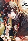 コミック Be (ビー) 2014年 04月号 [雑誌]