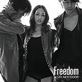 Freedom(DVD付)(ジャケットA) 画像