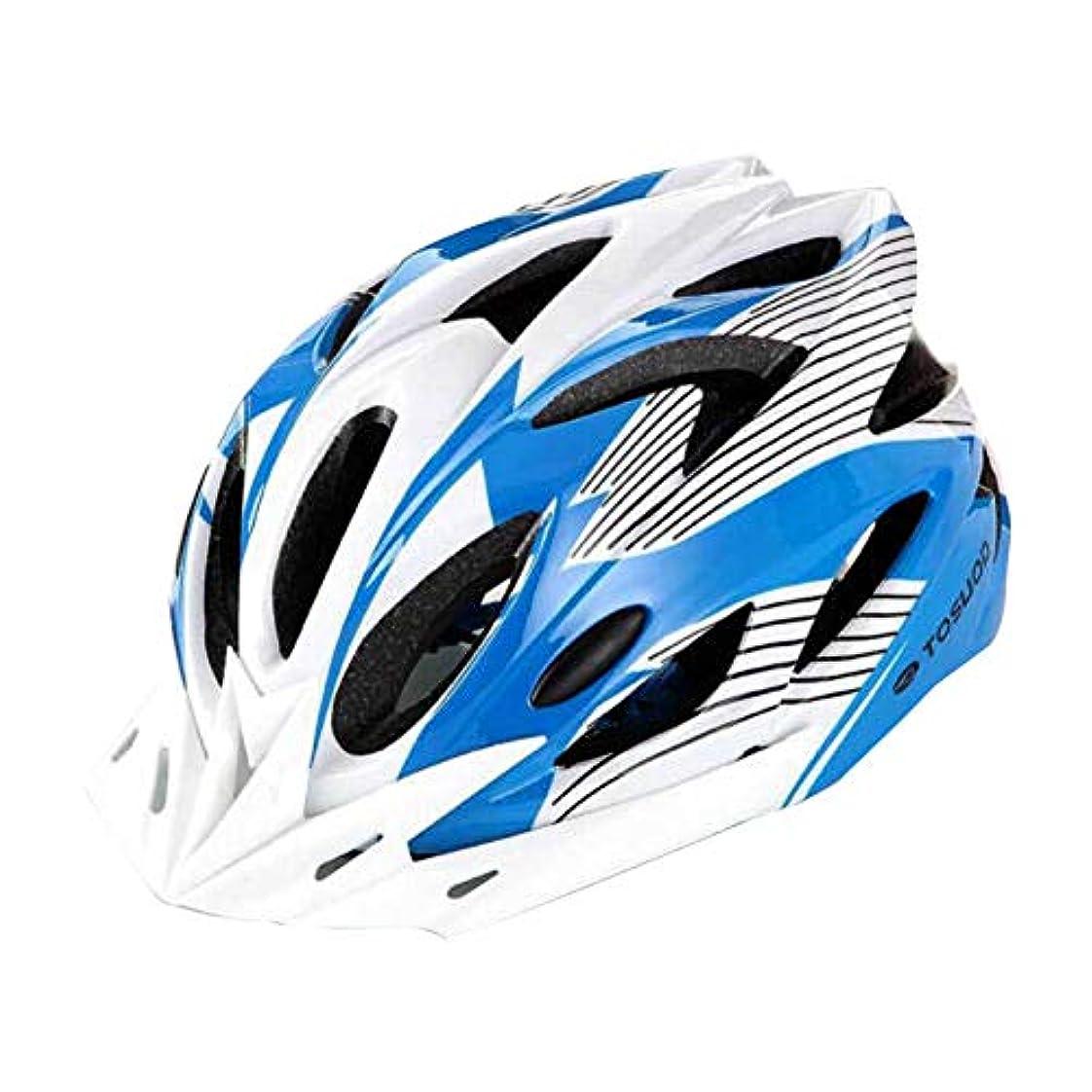 スパイラル調子知るヘルメット 自転車ヘルメット ロードバイク サイクリング 18通気穴 調整可能 男女兼用 軽量 安全性 高剛性 6色